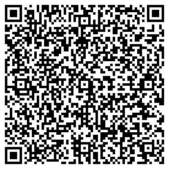 QR-код с контактной информацией организации Мандарин