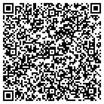 QR-код с контактной информацией организации ДЕТСКИЙ САД № 1615