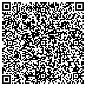 QR-код с контактной информацией организации RSS, сервисный центр, ООО Эр-Эс Сервис Самара