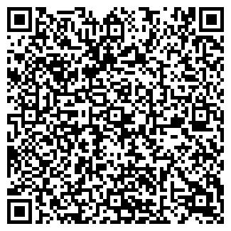 QR-код с контактной информацией организации АСК-ТУР