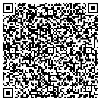 QR-код с контактной информацией организации ОДС № 690