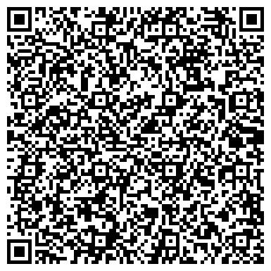 QR-код с контактной информацией организации ГАЗПРОВОДСТРОЙ, СУ ЗЕМЛЕРОЙНЫХ РАБОТ №4