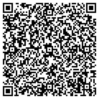QR-код с контактной информацией организации ДЕЛСИ СТАР