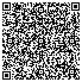 QR-код с контактной информацией организации КЛОНДАЙК-СТРОЙ, ООО