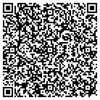 QR-код с контактной информацией организации СТК АРКАДА