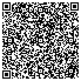QR-код с контактной информацией организации ООО ТЕХНОКОМПЛЕКС-2000