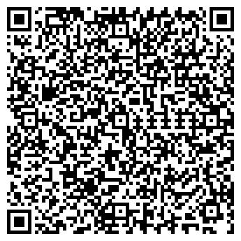QR-код с контактной информацией организации ООО УМИАТ ПСК