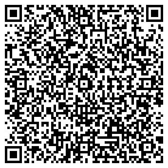 QR-код с контактной информацией организации ООО ПУЛЬС-2