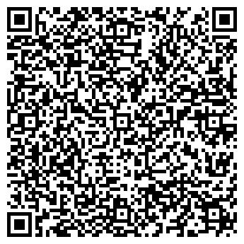 QR-код с контактной информацией организации ПРОВИНЦИАЛ