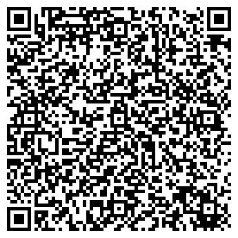 QR-код с контактной информацией организации 32 КАРАТА