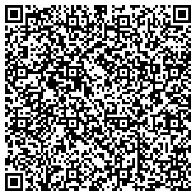 QR-код с контактной информацией организации ООО Спецтехкомплект