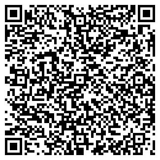 QR-код с контактной информацией организации ВИНЭКО