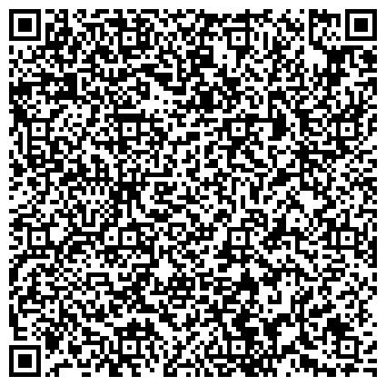 QR-код с контактной информацией организации Уголовно-исполнительная инспекция, УФСИН России по Омской области, Кировский административный округ