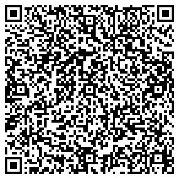 QR-код с контактной информацией организации УПРАВА РАЙОНА КРЫЛАТСКОЕ