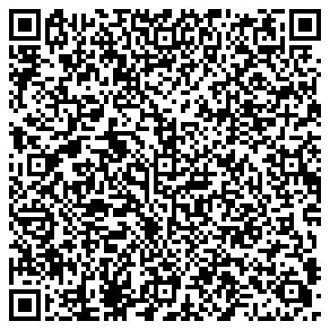 QR-код с контактной информацией организации БРАВО-Д