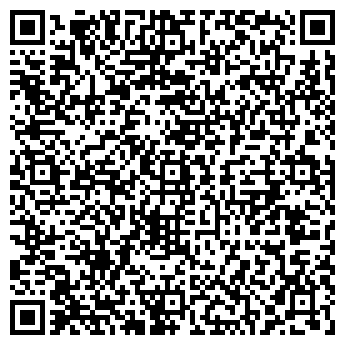 QR-код с контактной информацией организации ВИНТЕРА ТД