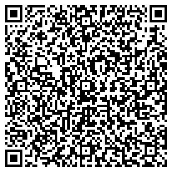 QR-код с контактной информацией организации ВЛАСТКОМ ТД