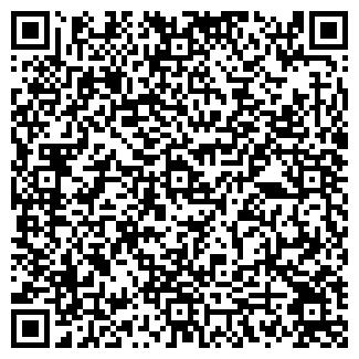 QR-код с контактной информацией организации ЗАЛДА
