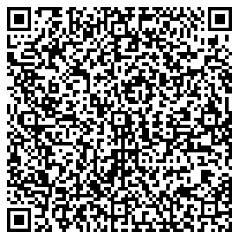 QR-код с контактной информацией организации ПРОФИ ЭТАЛОН