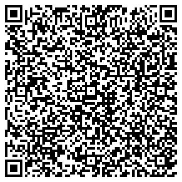 QR-код с контактной информацией организации Vivo exclusive
