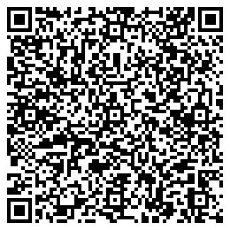 """QR-код с контактной информацией организации """"МАРИ"""""""