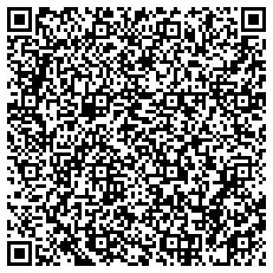 QR-код с контактной информацией организации СТОМАТОЛОГИЧЕСКАЯ ПОЛИКЛИНИКА № 5