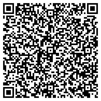 QR-код с контактной информацией организации СЭКОНОМЬ