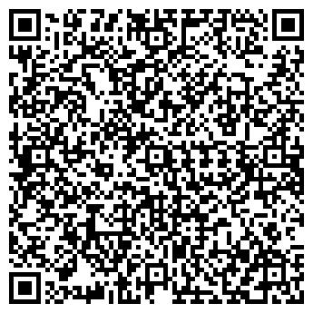 QR-код с контактной информацией организации Ресторан Мари