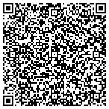 QR-код с контактной информацией организации ВУСАЛ