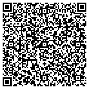 QR-код с контактной информацией организации МОДНОЕ
