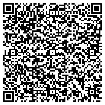 QR-код с контактной информацией организации ШКОЛА № 563