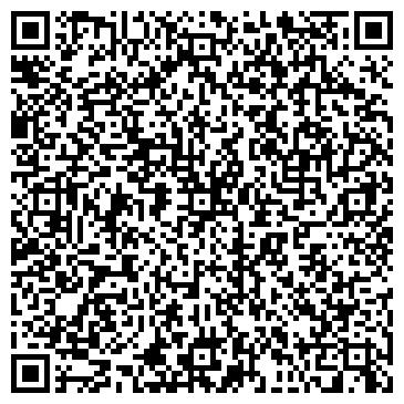 QR-код с контактной информацией организации ШКОЛА ЗДОРОВЬЯ № 554