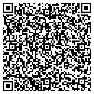 QR-код с контактной информацией организации ООО ГАС