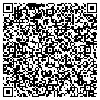 QR-код с контактной информацией организации ШКОЛА № 531
