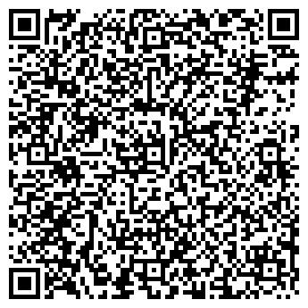 QR-код с контактной информацией организации ДЕТСКИЙ САД № 314