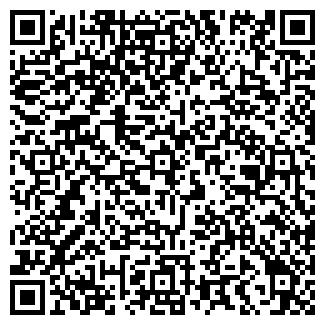 QR-код с контактной информацией организации РООССА