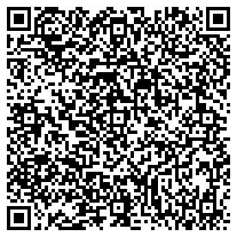 QR-код с контактной информацией организации ДЕТСКИЙ САД № 260