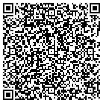 QR-код с контактной информацией организации ДЕТСКИЙ САД № 750