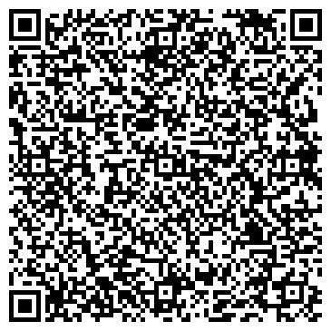 QR-код с контактной информацией организации ООО «Жилищная контора»