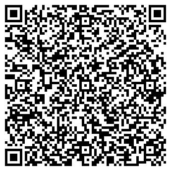 QR-код с контактной информацией организации ООО Арт-Дизайн