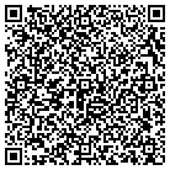 QR-код с контактной информацией организации ДЕТСКИЙ САД № 768