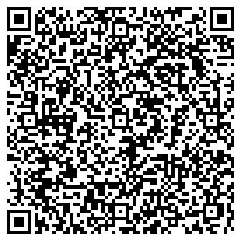 QR-код с контактной информацией организации ДЕТСКИЙ САД № 1403