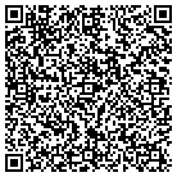 QR-код с контактной информацией организации ДЕТСКИЙ САД № 2018