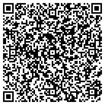 QR-код с контактной информацией организации ДЕТСКИЙ САД № 2546