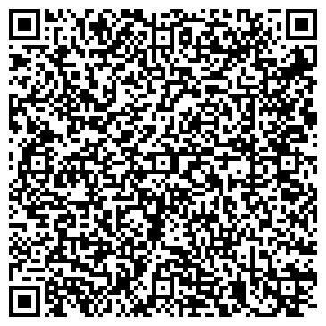 QR-код с контактной информацией организации ХОСПИС № 6