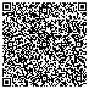 QR-код с контактной информацией организации Ремас.РК