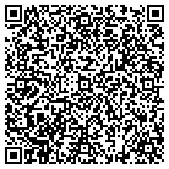 QR-код с контактной информацией организации ТАВРИЯ