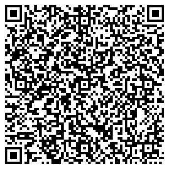 QR-код с контактной информацией организации БЕРЛИНСКИЙ ДВОРИК