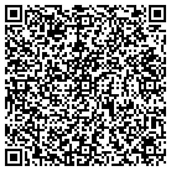 QR-код с контактной информацией организации ХМЕЛЬНОВЪ