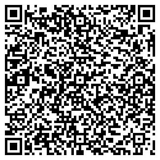 QR-код с контактной информацией организации АДАЖИО